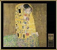ポスター グスタフ クリムト 接吻 額装品 アルミ製ハイグレードフレーム(ゴールド)