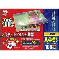 アイリスオーヤマ ラミネートフィルム 横型 150ミクロン A4 100枚
