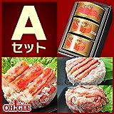 マルヤ水産 カニ缶詰 バラエティAセット NEW 高級ギフト箱入