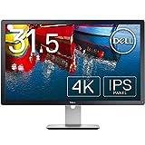 Dell 4Kモニター 31.5インチ 広視野角 AdobeRGB99.5% IPS カラーマネジメント,キャリブレーション DP,mDP,HDMI 3年間輝点+交換保証 UP3216Q