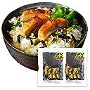 高級 鰻 ウナギ お茶漬け 2食 セット 簡易包装
