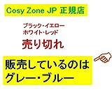 Cosy Zone 指スピナー 人気の指遊び 高速回転 ウィジェット ストレス解消 フォーカス玩具 カラー選択可能 (ホワイト)
