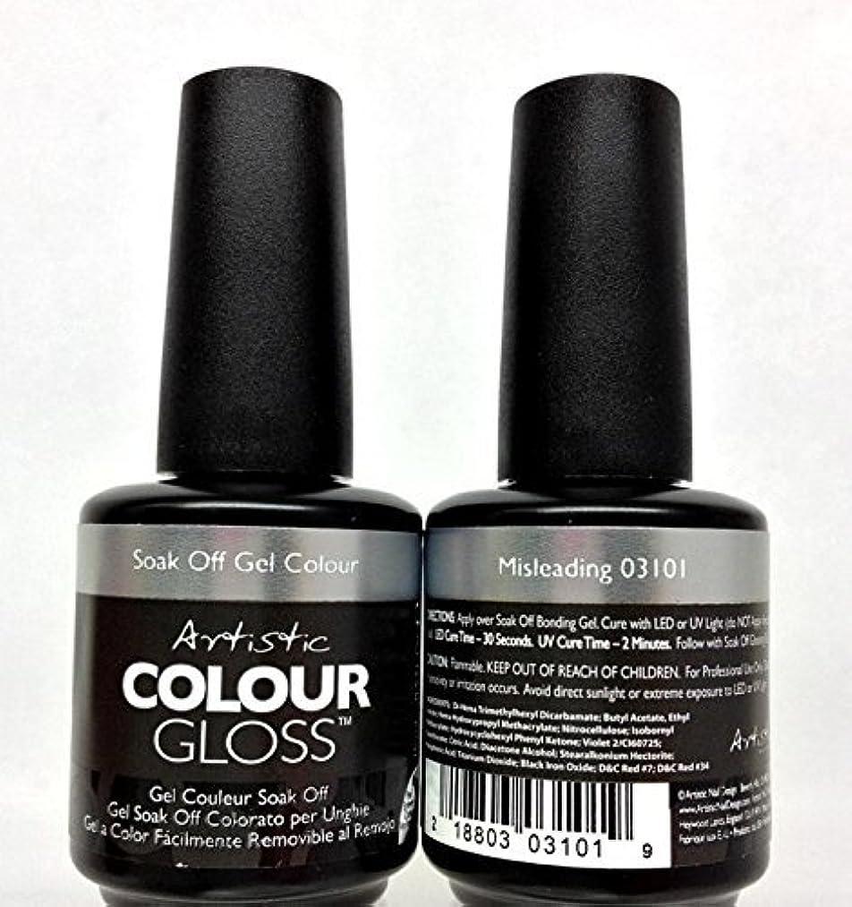 ただ背が高い天のArtistic Colour Gloss - Misleading - 0.5oz/15ml