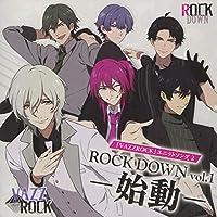 「VAZZROCK」ユニットソング②「ROCK DOWN vol.1 -始動-」