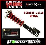 PEDDERS(ペダース) エクストリーム XA 車高調整キット クライスラー 300C/300(2012~) (2.7L 3.5L 5.7L 6.1L RWD) フルタップ/全長調整式