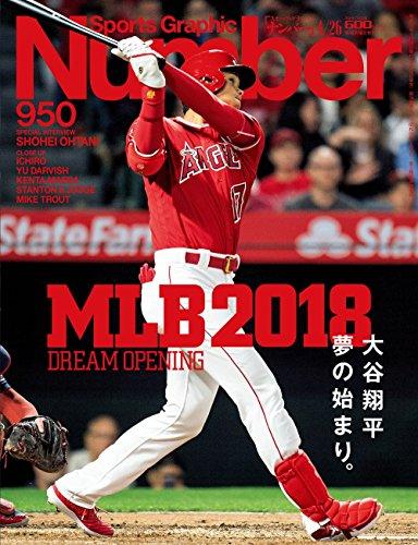 "Number(ナンバー)950号 [特製""二刀流""表紙] MLB 2018 DREAM OPENING 大谷翔平夢の始まり。 (Sports Graphic Number(スポーツ・グラフィック ナンバー))"
