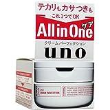【資生堂】ウーノ(uno) クリームパーフェクション 90g ×3個セット