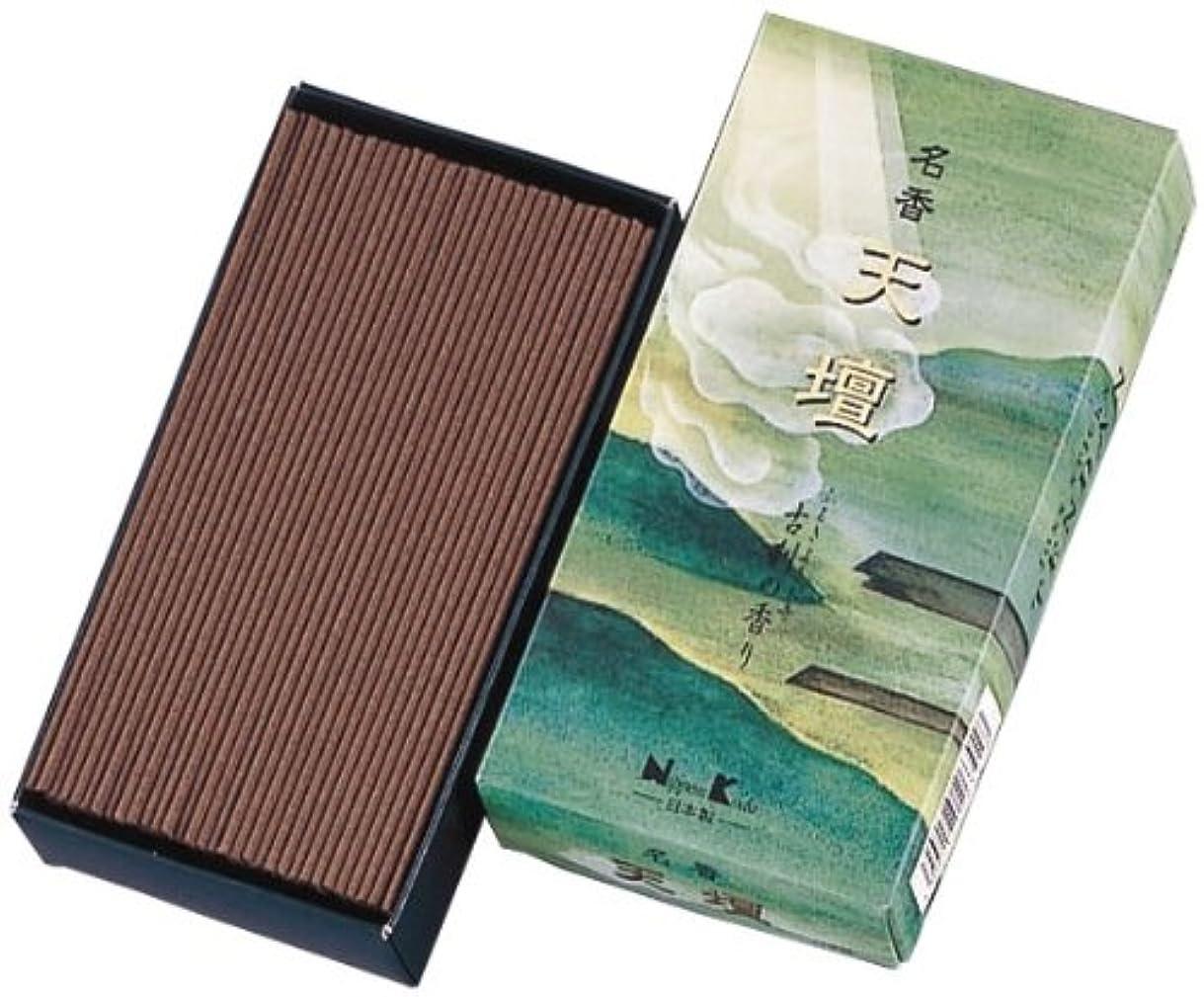 現代の契約事実名香天壇 古刹の香り バラ詰