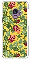 sslink Galaxy S9 SC-02K/SCV38 ギャラクシーS9 ハードケース ca684-6 花柄 バラ ローズ 水彩画 スマホ ケース スマートフォン カバー カスタム ジャケット docomo au
