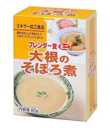 ブレンダー食ミニ 大根のそぼろ煮 80g×5袋(レトルトパウチ)/箱