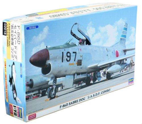 ハセガワ 1/72 F-86D セイバードッグ 航空自衛隊コンボ