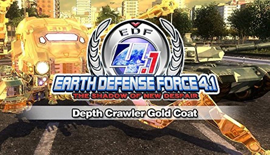 障害者黒人自我EARTH DEFENSE FORCE 4.1(地球防衛軍4.1 ) DLC Depth Crawler Gold Coat [オンラインコード]
