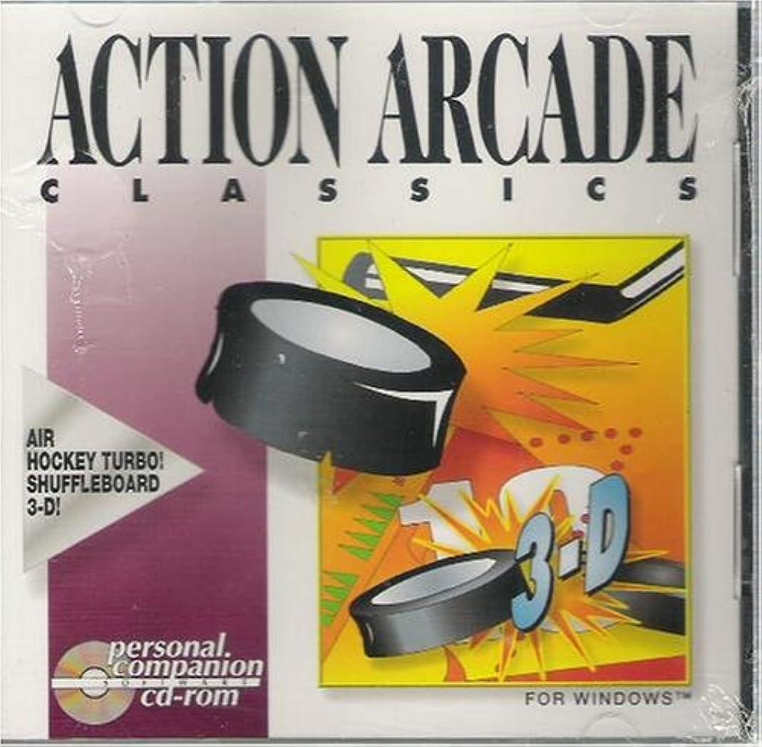 ボウリング無視できる箱Action Arcade Classics (輸入版)