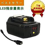 Waitley マキタ 18V 互換 バッテリー Makita BL1840 4.0Ah 4000mAh BL1830 BL1850 BL1860 対応 LED残量表示 移動電源として使えます