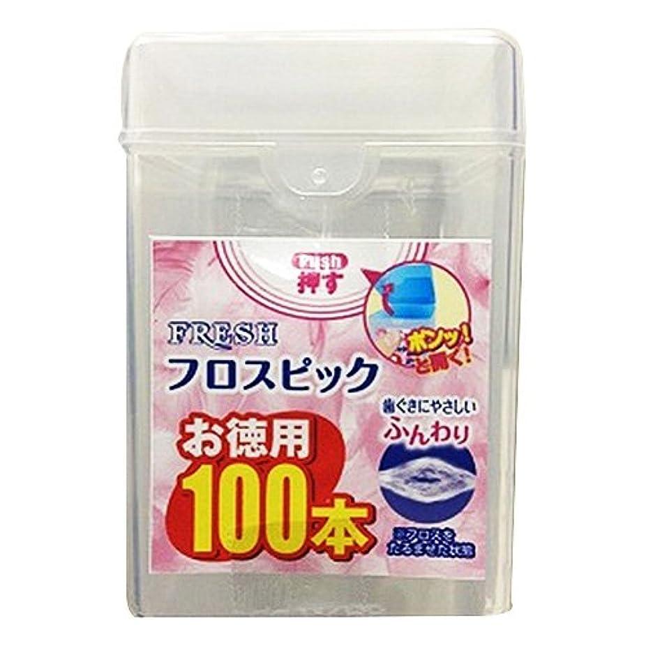 バイソンタフデンタルプロ フレッシュ フロスピック 100本入