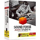SOUND FORGE Audio Studio 14(最新)|Win対応