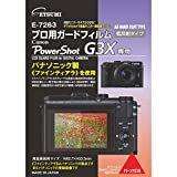 ETSUMI 液晶保護フィルム プロ用ガードフィルムAR Canon PowerShot G3X専用 E-7263