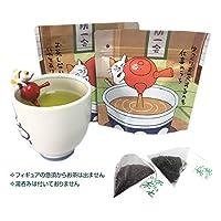 ねこ茶 ティーバッグ 急須 (深蒸し茶・ほうじ茶×2袋セット) ギフト 猫のフィギュア付き(1個)敬老の日