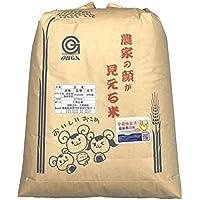 29年産福島県中通り産ひとめぼれ25kg 玄米