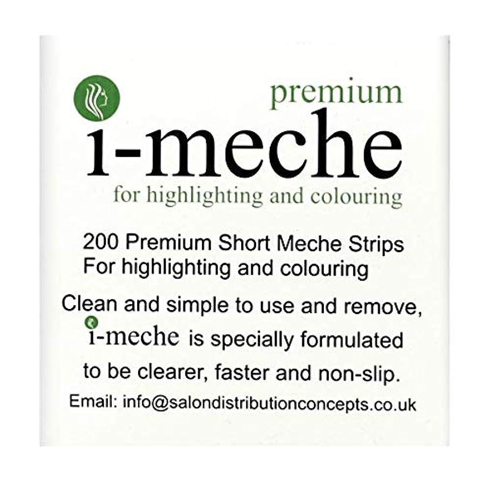 標高症候群前にI-Meche プレミアムショート Meche Strips 200[海外直送品] [並行輸入品]