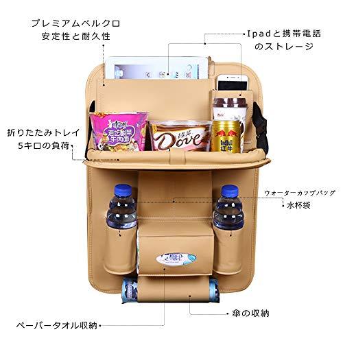 シートバックポケット 1個 後部座席 大容量 スペース 収納ポケット 多機能 ドライブポケット 小物入れ 高級感 車 収納 ティッシュ キックガード