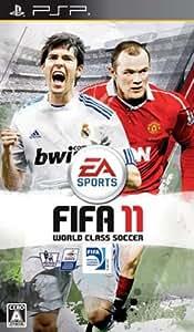FIFA 11 ワールドクラスサッカー - PSP