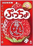 ★【タイムセール】UHA味覚糖 ぷっちょ袋 いちごすぎるいちご 83g ×6袋が1,136円!