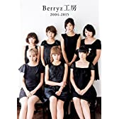 Berryz工房 PHOTO BOOK 『 Berryz工房 2004-2015 』