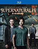 SUPERNATURAL IX<ナイン・シーズン>ブルーレイ コンプリート・ボックス(4枚組) [Blu-ray]