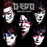 TVアニメ「カブキブ!」ED主題歌 お江戸-O・EDO- 初回生産限定盤(DVD付)
