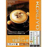 コクヨ コピー用紙 A4 紙厚0.22mm 50枚 写真用マット紙 インクジェットプリンタ用紙 KJ-M14A4-50