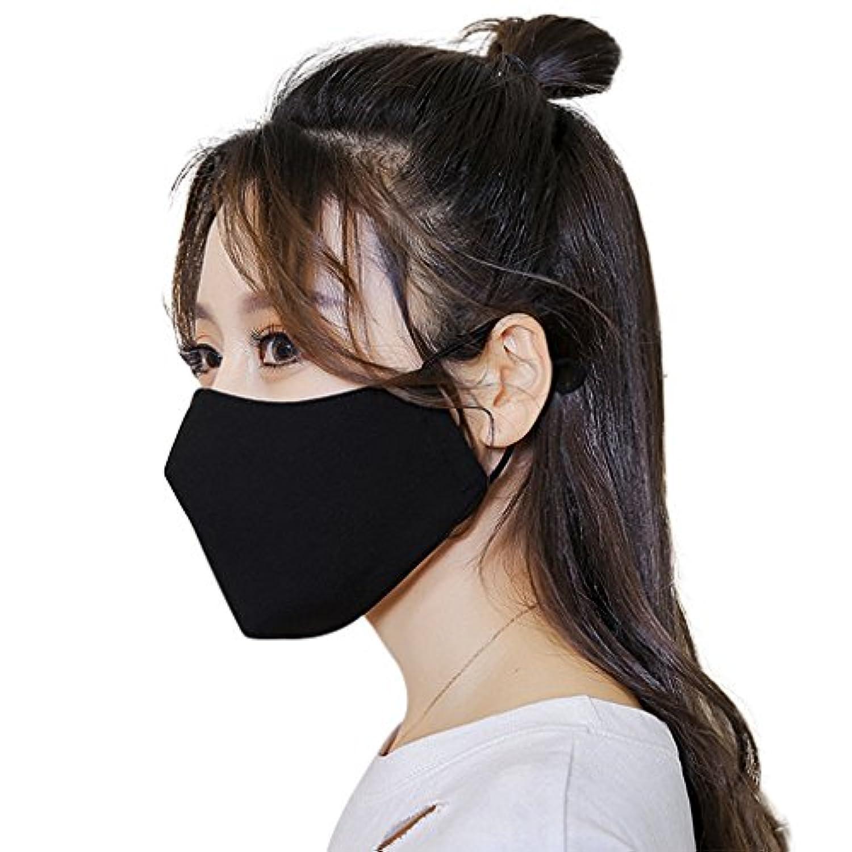 マスク フェイスカバー 無地 3点セット 綿 薄く 肌触りに優しく 通気性 調節可能 日焼け防止 花粉症対策 抗菌 衛生的 ファッション 自転車 通勤 通学 旅行 男女兼用 夏用 ブラック
