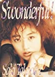 S'Wonderful! [DVD]