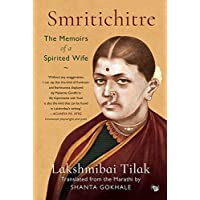 Smritichitre: The Memoirs of a Spirited Wife [Paperback] [Jan 01, 2017] Lakshmibai Tilak (Translated from the Marathi by Shanta Gokhale)