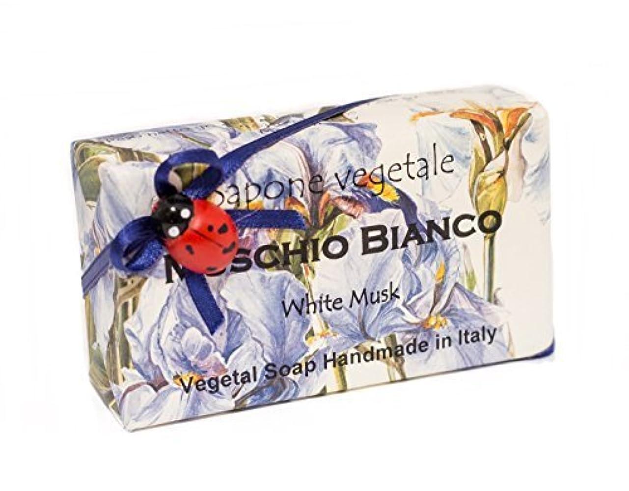 羽珍味森Alchimia 高級ギフトボックス付きMuschioビアンコ(WHTEムスク)、イタリアからの野菜の手作り石鹸バー、 [並行輸入品]
