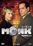 名探偵モンク シーズン6/Monk: Season 6