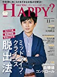 Are You Happy? (アーユーハッピー) 2019年11月号 [雑誌] Are You Happy?