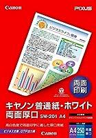 (まとめ) キヤノン 普通紙ホワイト両面厚口 SW-201A4 A4 250枚【×10セット】 ds-2159198