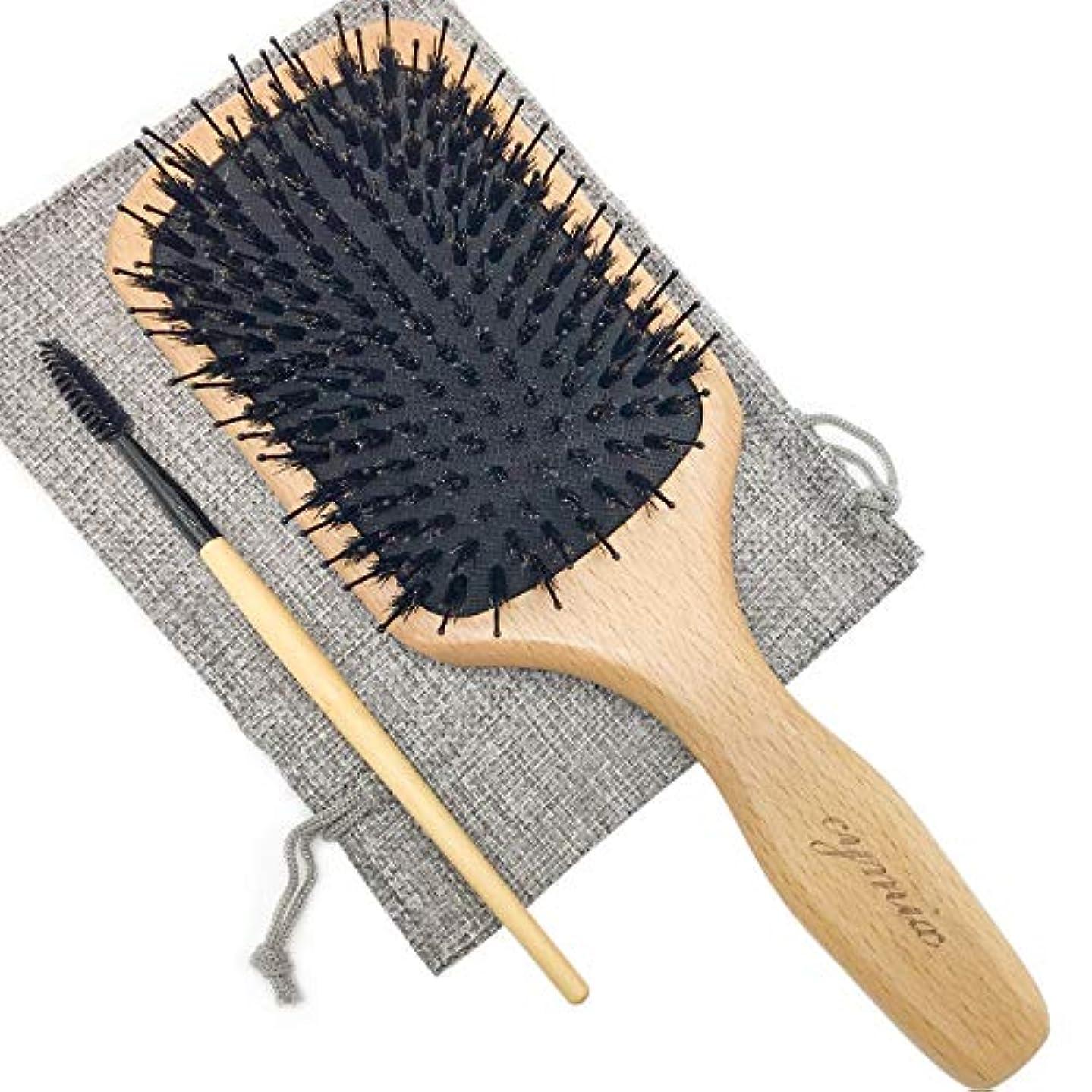 ローマ人フレッシュフロントCYMIX ヘアブラシ 天然豚毛100% 天然木柄 育毛 美髪 静電気防止 頭皮マッサージ 頭皮の血行を促進 プレゼント メンズ レディース 女の子に適し