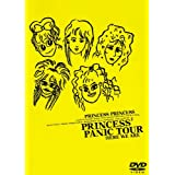 PRINCESS2 PANIC TOUR HERE WE ARE
