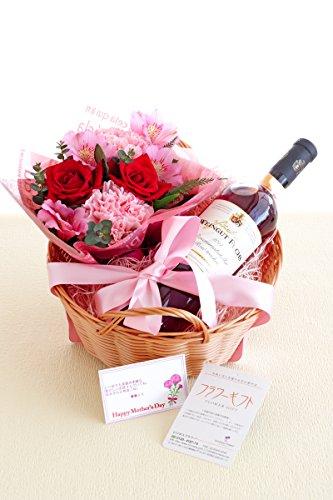 2017年母の日 花とワインのギフトセット ドイツのロゼワインと生花アレンジ(赤・ピンク系)【OGWCM15】