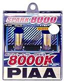 PIAA [ ピア ] ハロゲンバルブ SPARK 8000 スパーク8000 HB 55W [ 品番 ] H-394