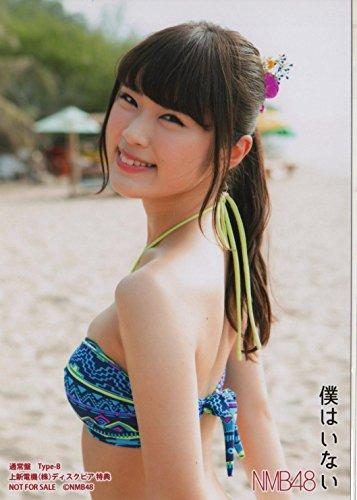 NMB48 公式生写真  僕はいない 上新電機 店舗特典 渋谷 凪咲