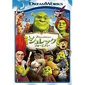 シュレック フォーエバー [DVD]