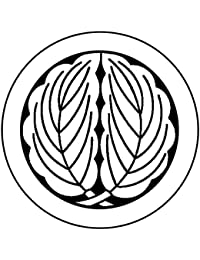 家紋シール 張り紋 黒紋付用 nkp 日向紋 3.9cm 6枚組 丸に抱柏