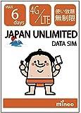 2年連続顧客総合満足度No.1獲得!!【mineoプリペイドsim】 日本国内MAX 6日間 無制限 4GLTE 使い放題/365日3ヶ国語カスタマーサポート/ docomo回線 / 4GLTE / 使い切りプリペイドsimカード/同梱説明書2ヶ国語対応/Japan Travel SIM (マルチカットSIM「3-IN-1 SIM」 / データ量:無制限/利用可能期間:MAX6日間)mineo社規定により一時的に通信速度の制限を行うことがあります。大容量データの目安は1日あたり2GBを超えるデータ通信を行った場合となります。