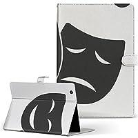 d-01h Huawei ファーウェイ dtab ディータブ タブレット 手帳型 タブレットケース タブレットカバー カバー レザー ケース 手帳タイプ フリップ ダイアリー 二つ折り 仮面 黒 d01h-010308-tb