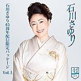 石川さゆり45周年配信限定パッケージ vol.�T