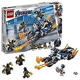 レゴ(LEGO) スーパー・ヒーローズ  キャプテン・アメリカ:アウトライダーの攻撃 76123 ブロック おもちゃ 男の子