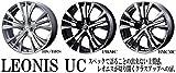 ウェッズ レオニス UC BMCMC 20インチ 8.5J +45 5H114.3 ホイールのみ 4本セット エクストレイル デリカ D:5 etc